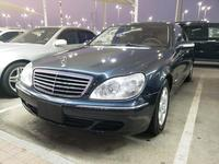 Mercedes-Benz S-Class 2004 S500L IMPORTED FROM JAPAN