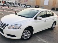 Nissan Sentra 2015 Nissan Sentra 2015 No Accident Ready to drive...