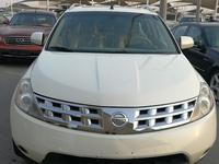 Nissan Murano 2008 Nissan Murano 2008 GCC full option