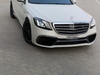 Mercedes-Benz S-Class 2014 S500 Exclusives GCC with 63 kit all dealer ma...