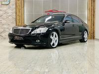 Mercedes-Benz S-Class 2009 MERCEDES-S500//2009 AMG (150000KM)ONLY!!GCC-F...