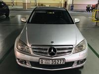 Mercedes-Benz C-Class 2008 Mercedes C350 Agency Maintained GCC Specs