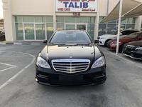 Mercedes-Benz S-Class 2008 2008 s500 upgraded 2013 63 amg Gcc