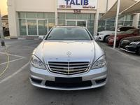 Mercedes-Benz S-Class 2008 2008 gcc 350 upgraded body 2013