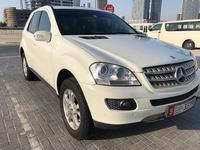 Mercedes-Benz M-Class 2008 FANTASTIC ML 350 | Expat Living
