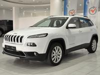 Jeep Cherokee 2017 2017 Jeep Cherokee V6 Limited - Jeep Approved