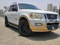 فورد إكسبلورر 2007 Ford Explorer Japanese specs 8 cylinders 2007