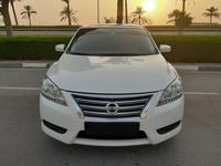 Nissan Sentra 2016 Nissan Sentra 2016 without any payment