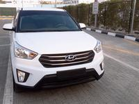 Buy Sell Any Hyundai Creta Car Online 14 Used Cars For Sale In