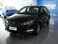 Geely Emgrand 7 2020 The 2020 Geely EC7