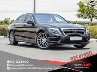 مرسيدس بنز الفئة-S 2016 MERCEDES S400 - 2016 - FSH - GCC - ZERO DOWN ...