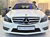Mercedes-Benz C-Class 2014 AED ( ORIGINAL PRICE 62,000) NOW 57500!! 3Day...