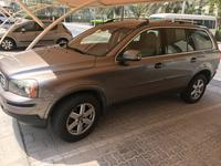 Volvo XC90 2010 Urgent sale- Moving back