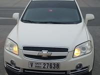 شيفروليه كابتيفا 2009 Captiva 2009 7 setr 190000km in a perfect con...