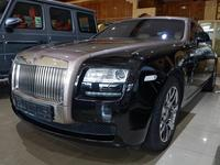 Rolls Royce Ghost 2014 Rolls Royce Ghost 2014