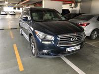 Mazda 3 2015 Full Options Infiniti QX60 - with many value ...