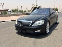 مرسيدس بنز الفئة-S 2008 2008 – MERCEDES BENZ S550L CARLSSON KIT !! FR...