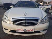 Mercedes-Benz S-Class 2009 MERCEDES S350L GCC PANORAMIC TOP RANGE IN EXC...