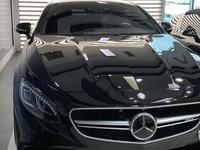 Mercedes-Benz S-Class 2015 Mercedes S63 coupe 2015
