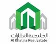 Al Khalijia Real Estate