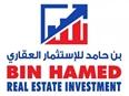 Bin Hamid Real Estate Investment