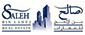 Saleh Bin Lahej Real Estate
