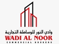 Wadi Alnoor Commercial Brokers