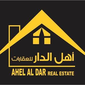 Ahel Al Dar Real Estate L.L.C