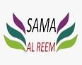 Sama Alreem