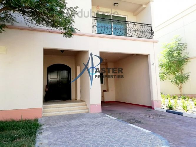 Property for Rent photos in Abu Dhabi Gate City (Officers City): Excellent 3BR+M | 24/7 Security | Community Pool/Gym | Seashore Villas - 1