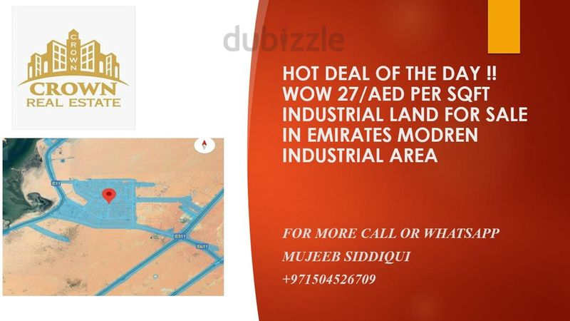 Property for Sale photos in Emirates Modern Industrial: HOT DEAL OF THE DAY !! WOW 27/AED PER SQFT INDUSTRIAL LAND FOR SALE IN EMIRATES MODREN INDUSTRIAL AR - 1