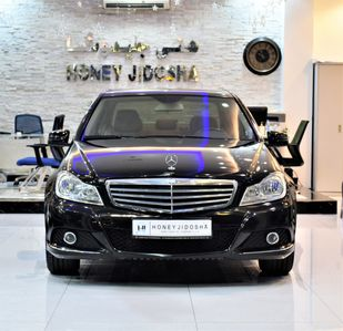 Mercedes-Benz C-Class 2013 ORIGINAL PAINT! ( صبغ وكاله ) Mercedes Benz C...