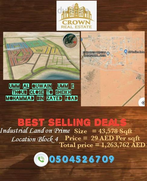 Property for Sale photos in Emirates Modern Industrial: HOT DEAL ONLY AED 28/ SQFT  !! 43578 SQFT INDUSTRIAL LAND FOR SALE IN EMIRATES MODERN INDUSTRIAL ARE - 1