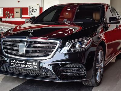 مرسيدس بنز الفئة-S 2018 Mercedes-Benz S 560 / 2 years warranty